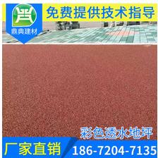 恩施建始来凤lehu68vip混凝土增强剂面层保护剂厂家直供