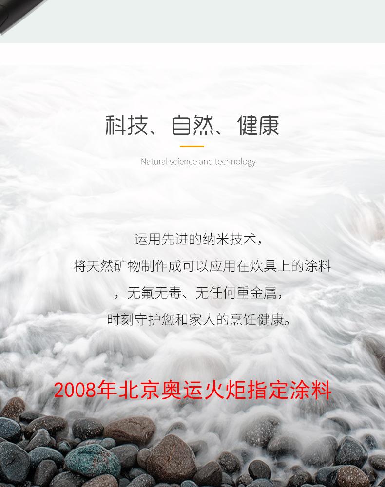 橙色奶锅详情页 (3).jpg