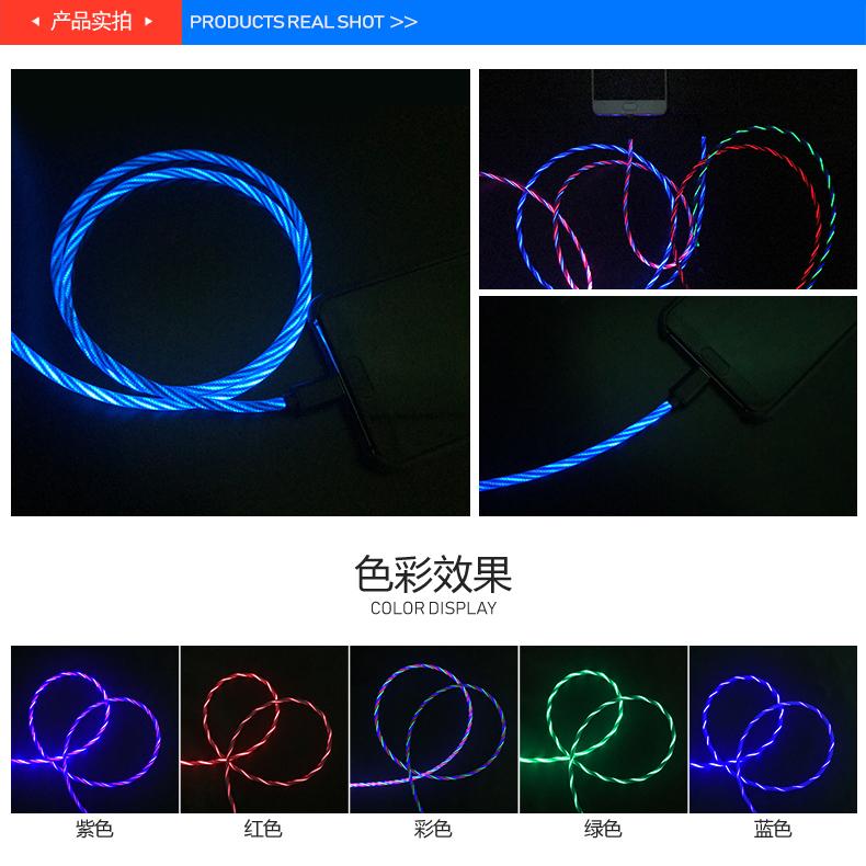 流光数据线-中文版_06.jpg
