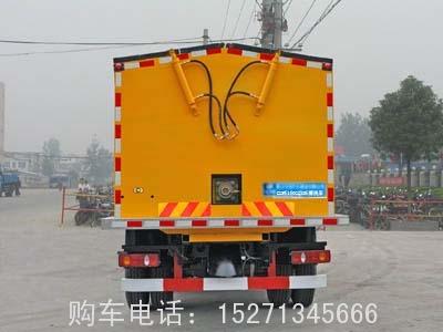 CLW5160TYHD5型路面养护车_5.jpg