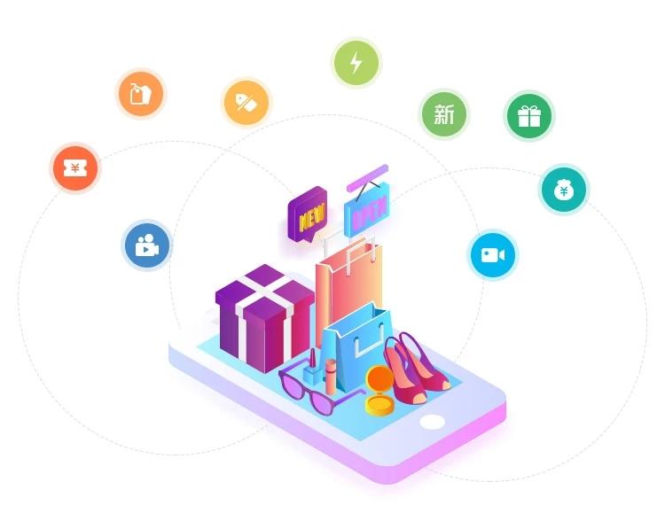 多商户商城小程序系统
