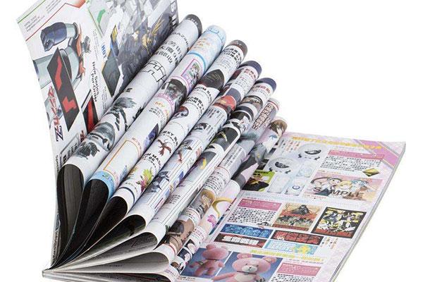 彩色报纸的印刷质量如何把握