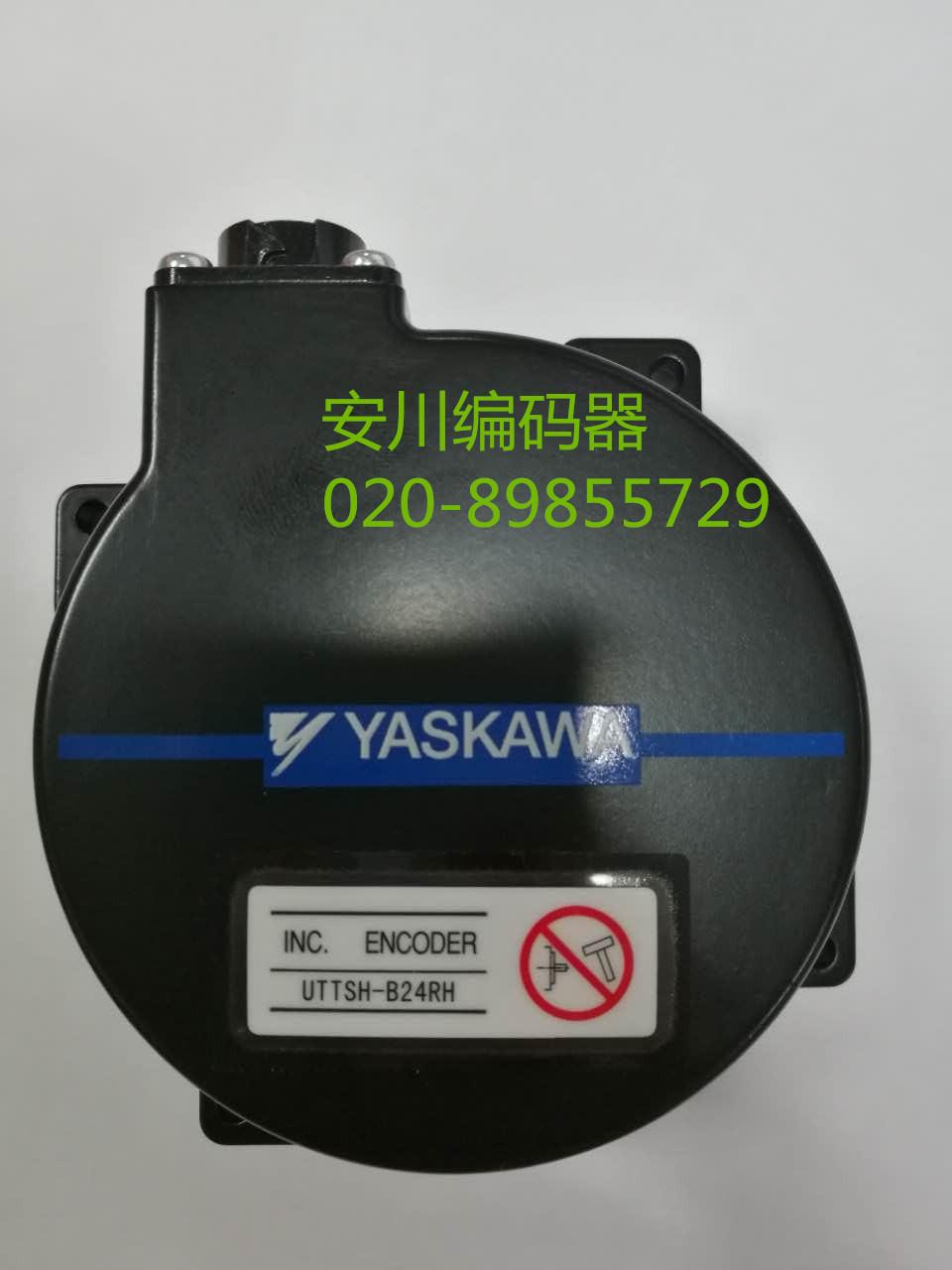 七系列安川编码器