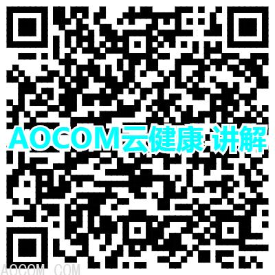 AOCOM云健康 事业讲解.png