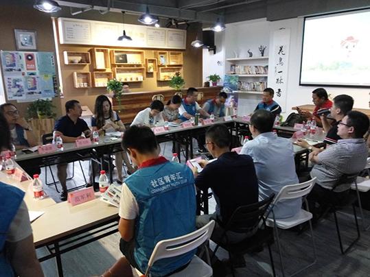 博阳社工事务所与大兴团委共赴重庆交流工作