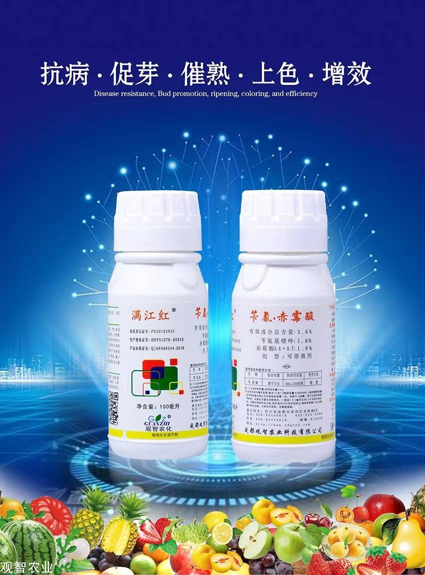 苄氨基赤黴酸