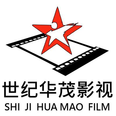 世紀logo.jpg