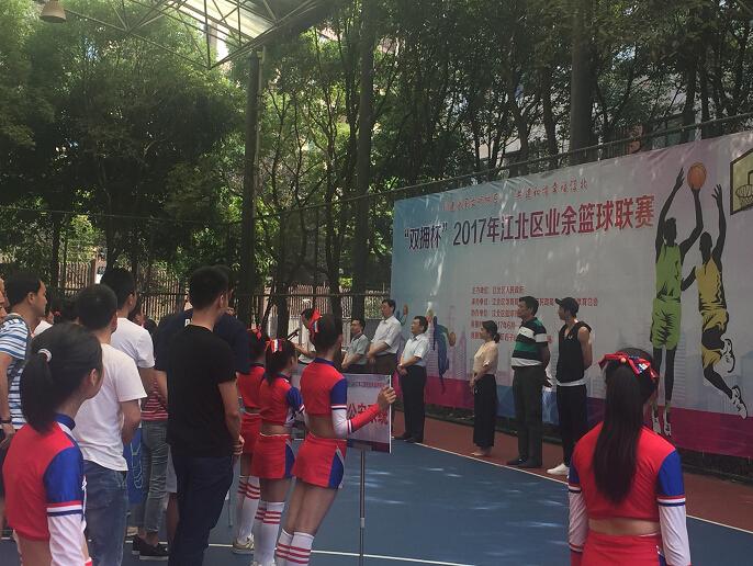 """""""双拥杯""""2017年江北区业余篮球联赛"""