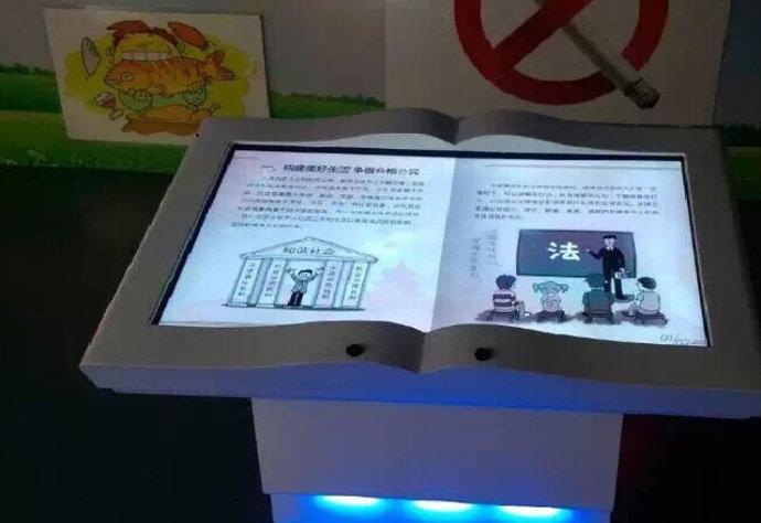 上海某房地产公司 多媒体互动查询展台