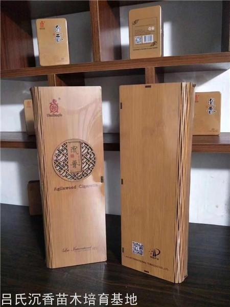 香港萬香閣沉香煙_萬香閣沉香煙鐵盒價格