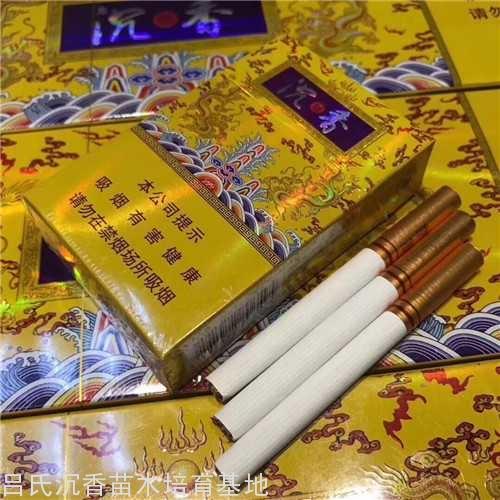 老挝双龙沉香香烟图片
