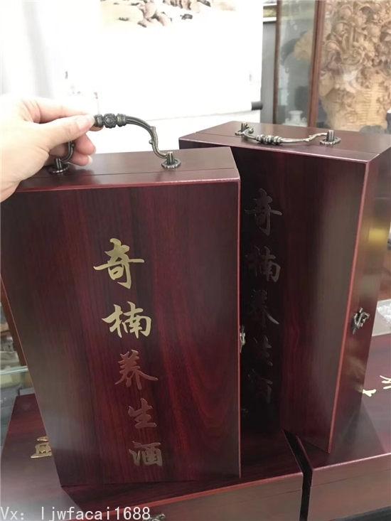 野生沉香+奇楠生產出來的奇楠沉香養生酒