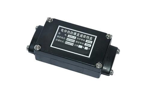 电伴热带接线盒