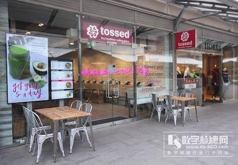伦敦网红店Tossed借势数字标牌打造健康饮食体验