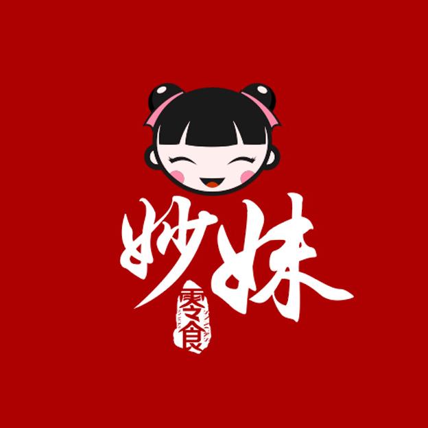 可爱俏皮中国风——妙妹零食logo设计实例