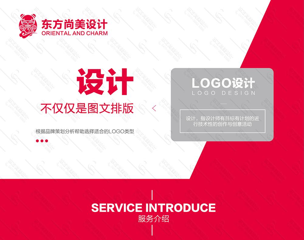 LOGO-1_01.png