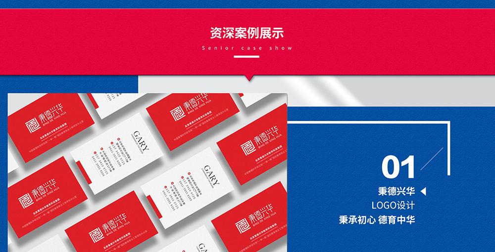 顏色修改版-企業標志-1-_22.jpg