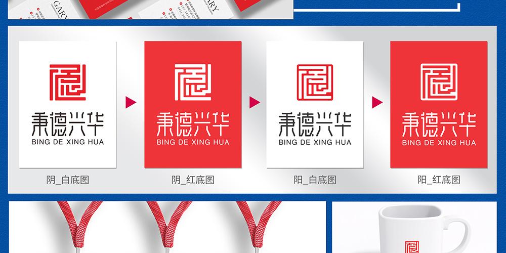 顏色修改版-企業標志-1-_23.jpg