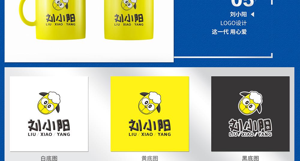 顏色修改版-企業標志-2-_04.jpg