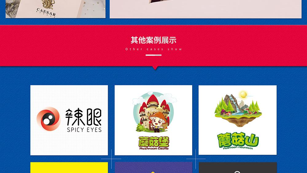 顏色修改版-企業標志-2-_10.jpg