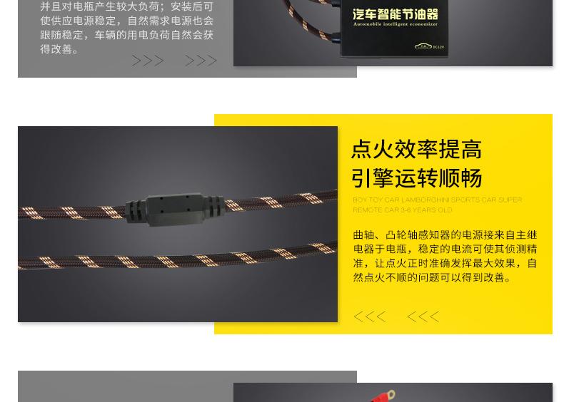 德莱亚黑色节油器-(大)_06.jpg