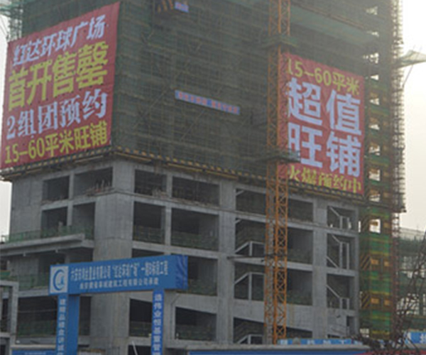 红达广场工程案例展示