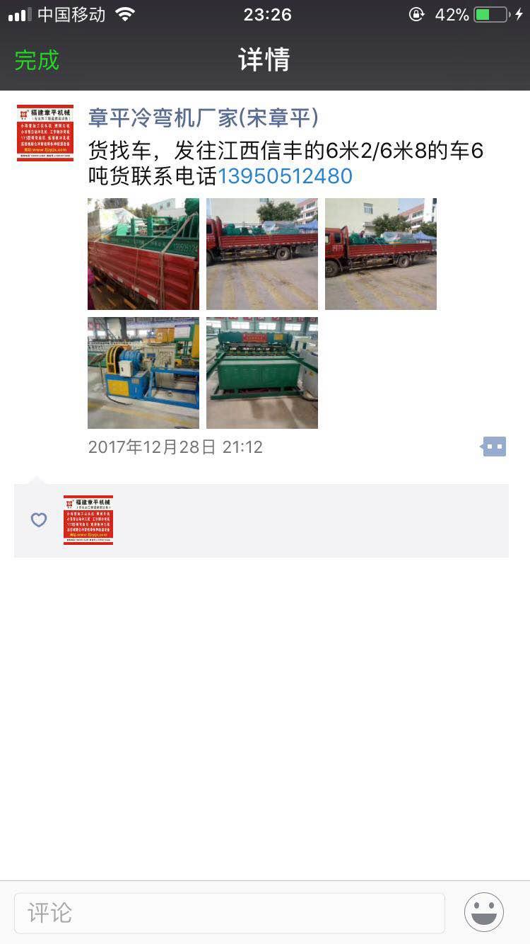 微信图片_20171230233256.jpg