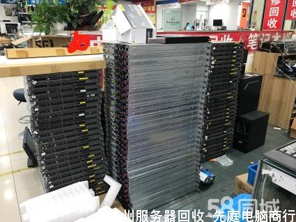 $杭州专收服务器内存/服务器硬盘