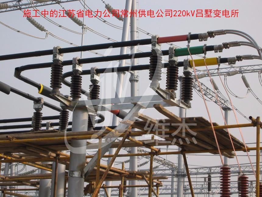 施工中的江苏省电力公司常州供电公司220kV吕墅变电所