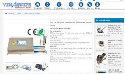 越南区域代理对Genizer高压均质机的介绍.png