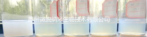 不同压力与反应次数处理的二氧化硅水溶液