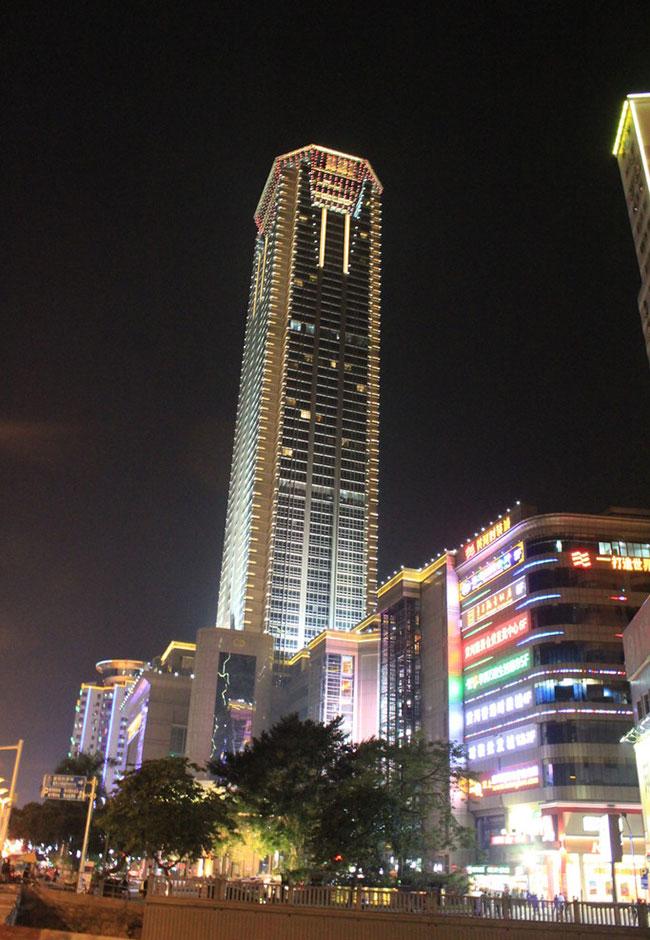 虎门黄河中心大厦