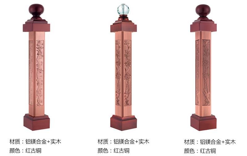 起頭詳情1860.jpg