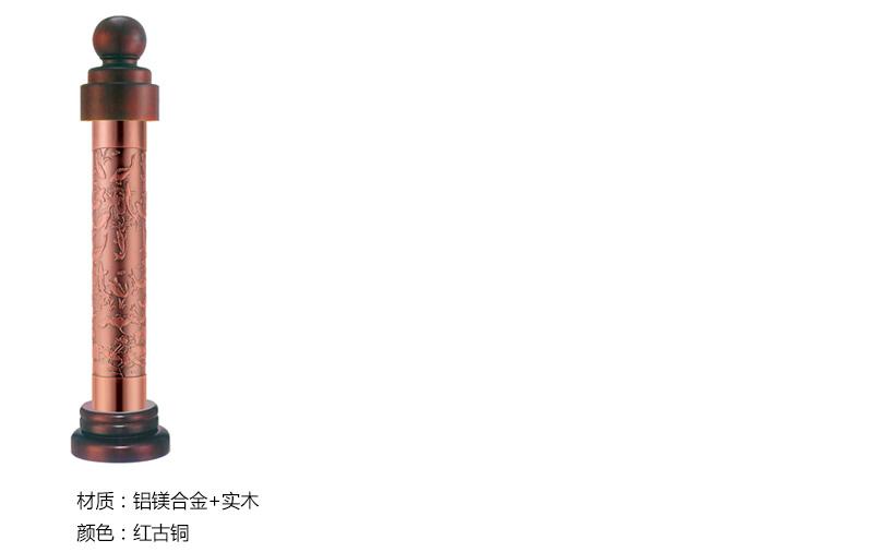 起頭詳情1877.jpg