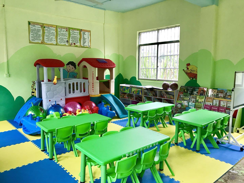 室内儿童家园