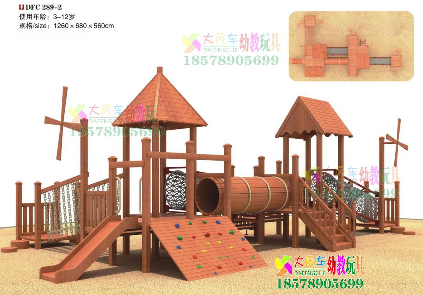 幼儿园木质组合滑梯小博士南宁大风车玩具厂