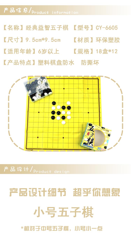 CY-6605_02.jpg