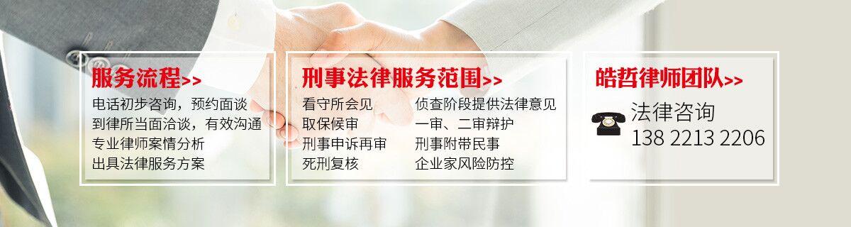 刑事网站海报.jpg