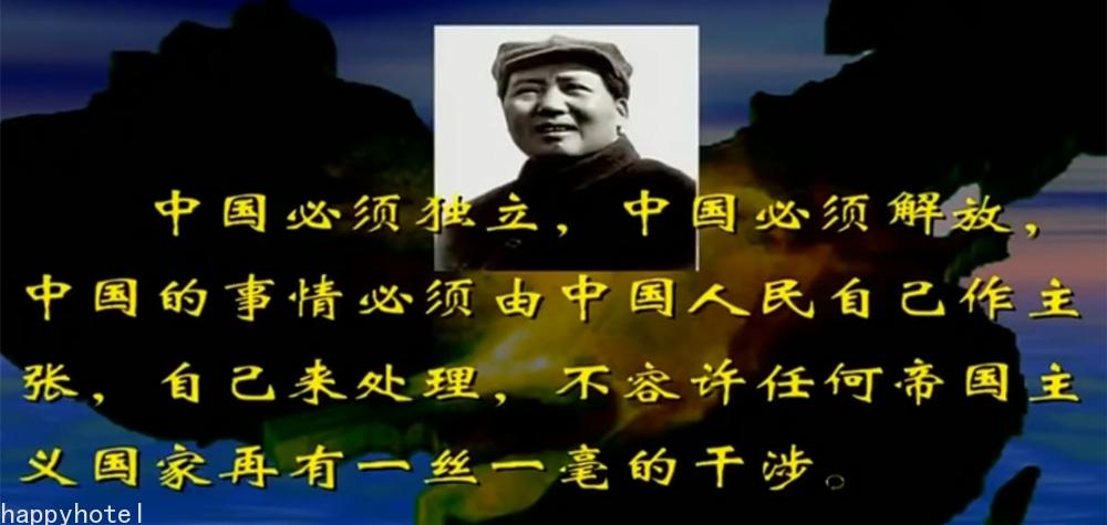 中国的事情必须由中国人民做主.jpg