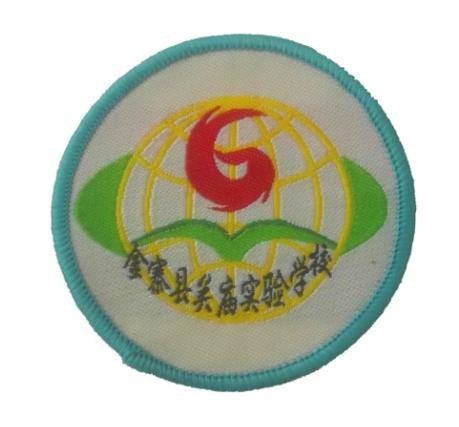 金寨县关庙实验学校