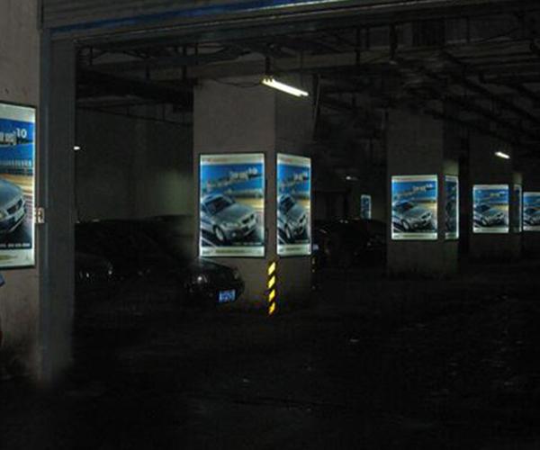 地下停车场灯箱