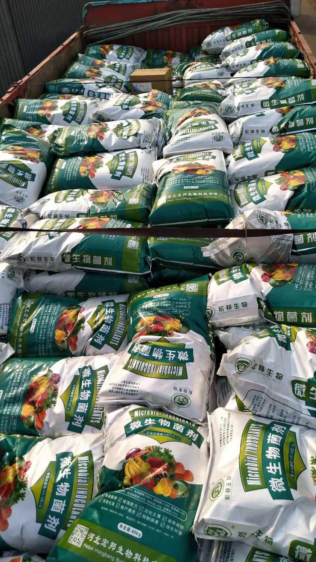 黄腐酸钾微生物菌肥在广西卸货中