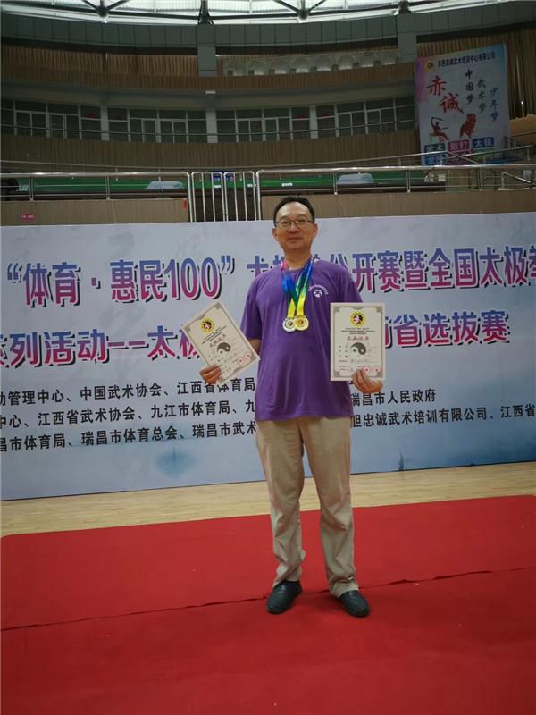 2019年公司經理助理余春平太極拳獲獎