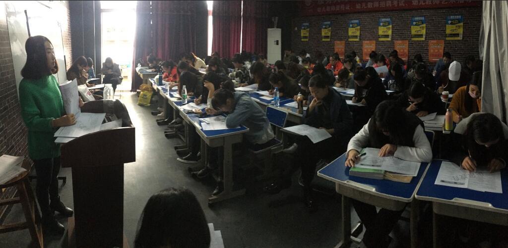 教师资格精讲课堂19