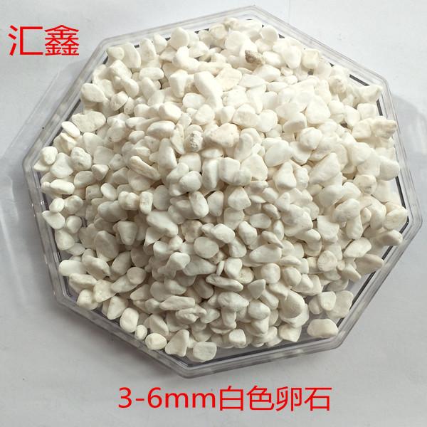 3-6mm白色卵石.jpg