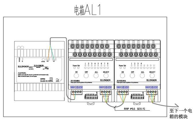 电箱弱点接线图.JPG