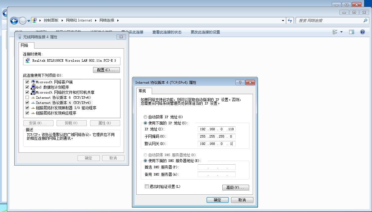 修正机顶盒IP地址