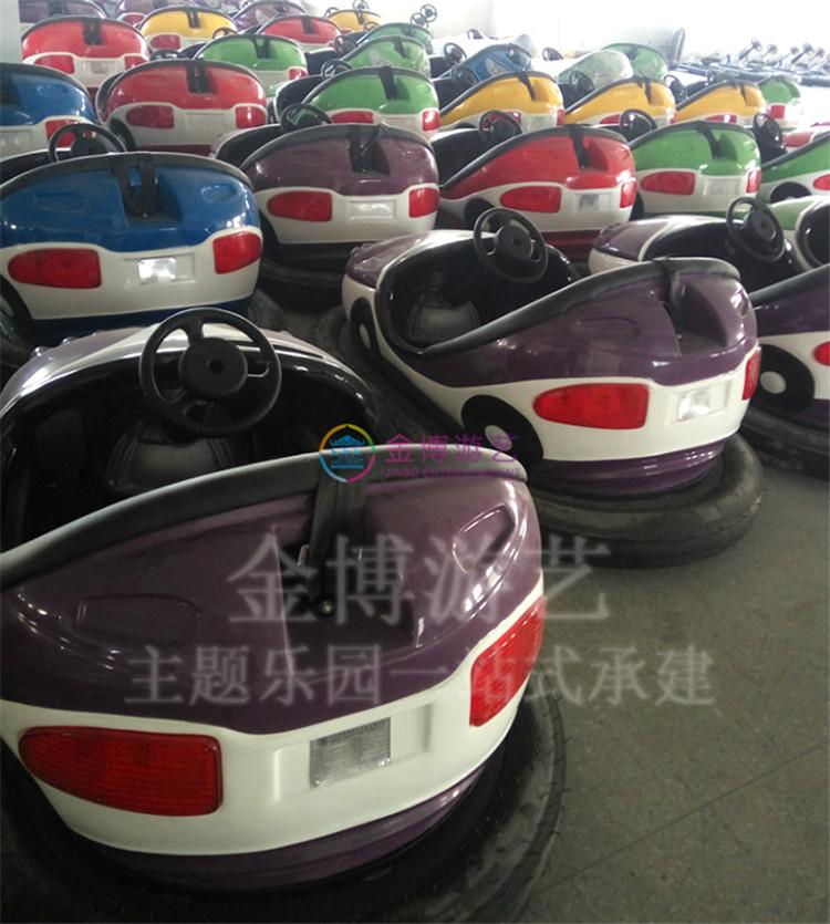 广东碰碰车厂家,碰碰车工厂