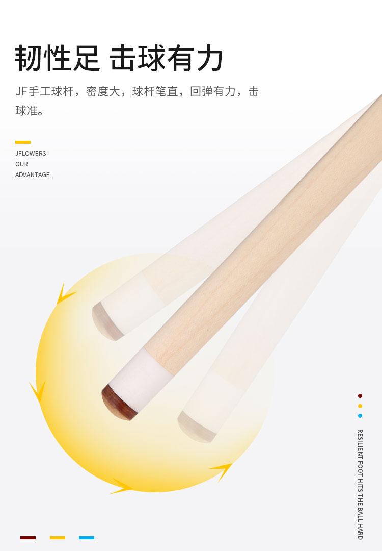JF40-07
