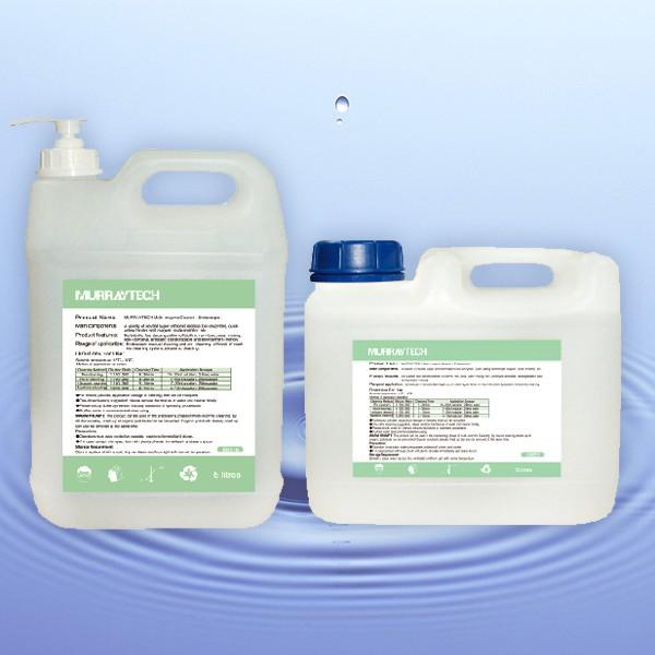 多酶清洗液内镜专用